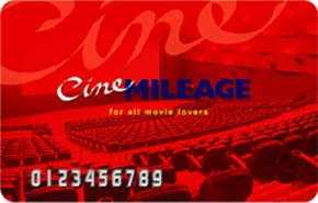 https://www.tohotheater.jp/cinemileage/images/image-cinemileage-02.png