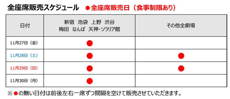 gekijyo_top_mabiki.jpg