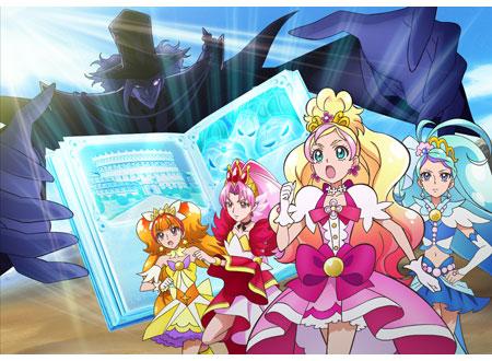 映画Go!プリンセスプリキュアGo!Go!!豪華3本立て!!PRINCESS PRECURE 2015
