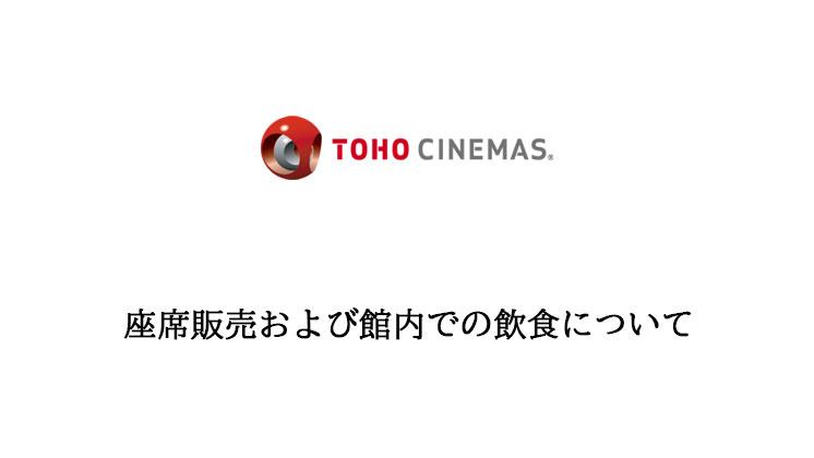 小田原 トーホー シネマズ TOHOシネマズ 小田原|上映時間・スケジュール