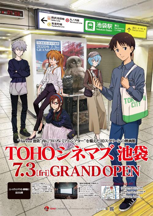 https://www.tohotheater.jp/news/assets_c/2020/06/poster-thumb-500x707-8164.jpg