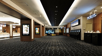 府中 映画 館